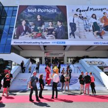 MIPTV – Professional Communication Exhibition